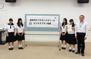 ビジハイエフドア賞1