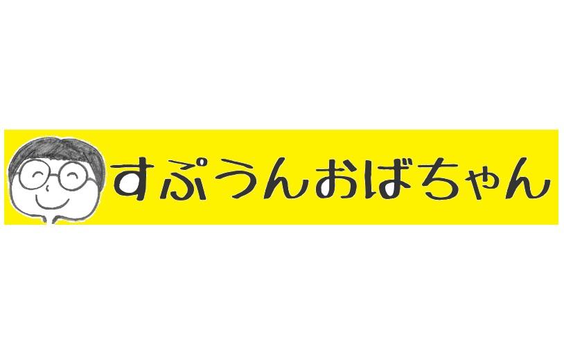 PA01364755_ssl.jpg
