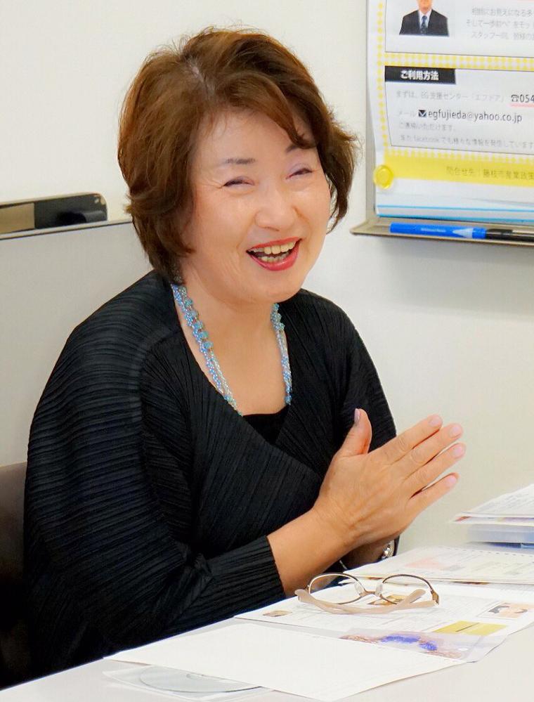 ms.sugiyama.jpg